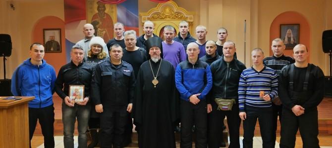 Епископ Димитрий встретился с бойцами ОМОН.