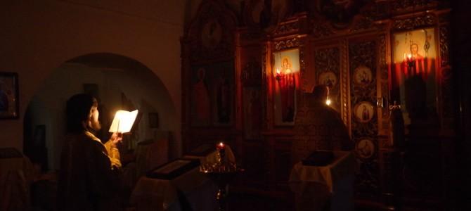 Церковь вступает в дни особого поста и молитвы перед Рождеством Христовым.