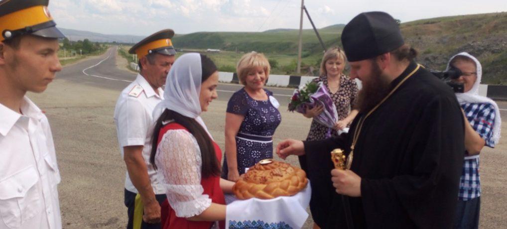 Сегодня Нерчинская земля встречала своего нового епископа Нерчинского и Краснокаменского Аксия!