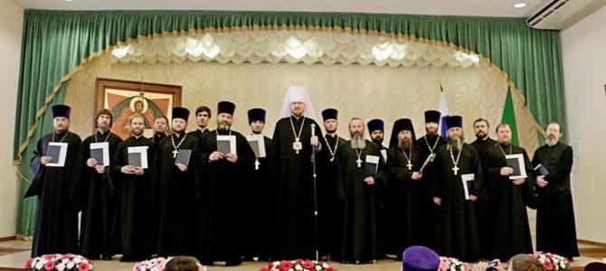 ОБЪЯВЛЕНИЕ!!!  Хабаровская духовная семинария проводит набор абитуриентов на очную и заочную формы обучения на 2017/2018 учебный год.